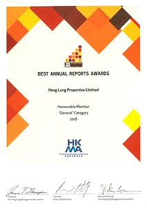 2016 HKMA Best Annual Reports Awards – Honorable Mention