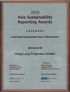 2016 Asia Sustainability Reporting Awards