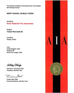 2010 AIA New York Chapters Design Awards Merit Award