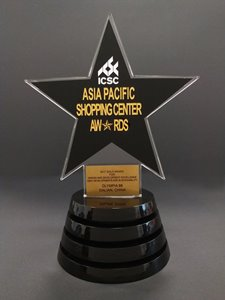 ICSC Asia-Pacific Shopping Center Awards