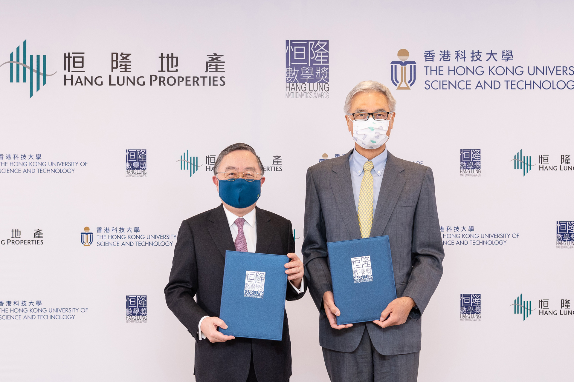 Hang Lung Collaborates with The Hong Kong University of Science and Technology to Foster Young Mathematics Talents
