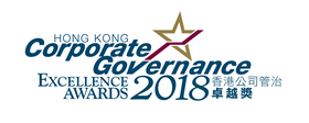 Hong Kong Corporate Governance Excellence Awards 2018