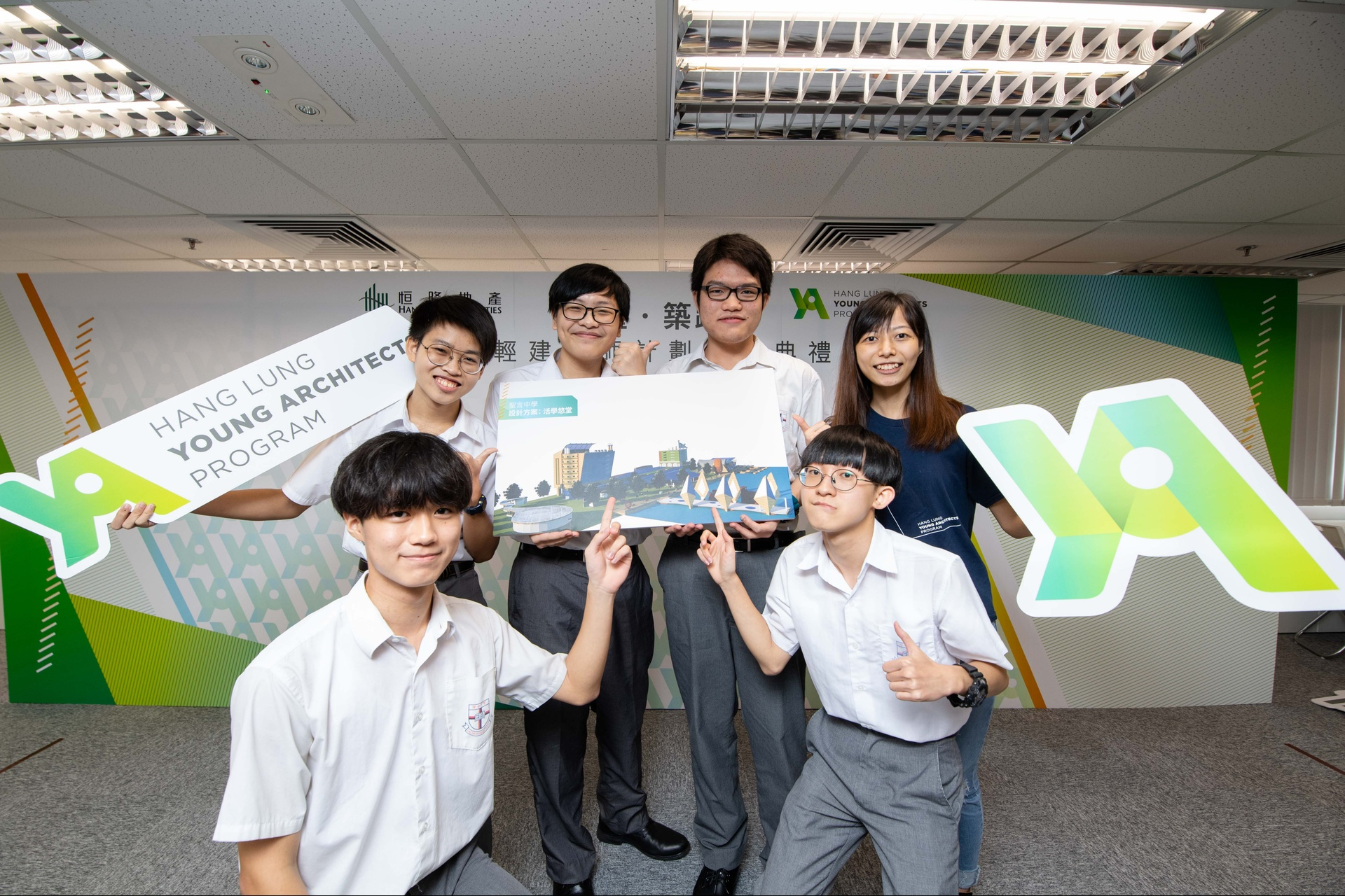 "The champion team in the ""Sketch Your Sky"" Creative Project, Sing Yin Secondary School, share their design concept with the audience and receive their prize during the live webcast"