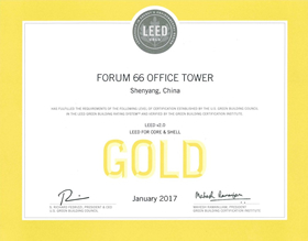 Certification under Leadership in Energy and Environmental Design (LEED) for Core and Shell Development – Gold Level