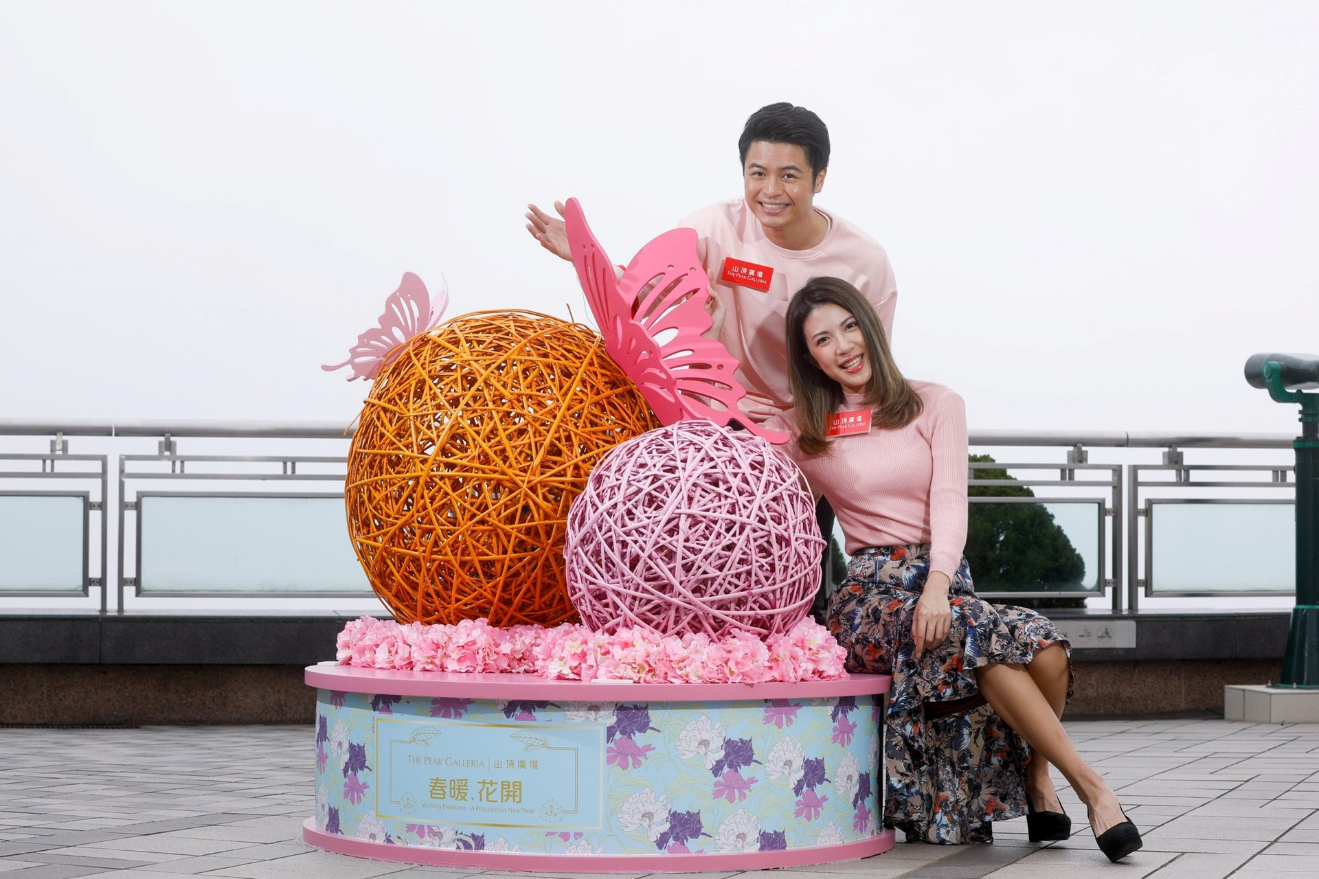 For a real feel of the exhilaration of Spring, guests can head to the Green Terrace at  The Peak Galleria and strike a pose alongside the outdoor butterfly bouquet installation while enjoying the breathtaking vistas of Pok Fu Lam Reservoir.