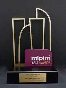 MIPIM Asia Awards 2017