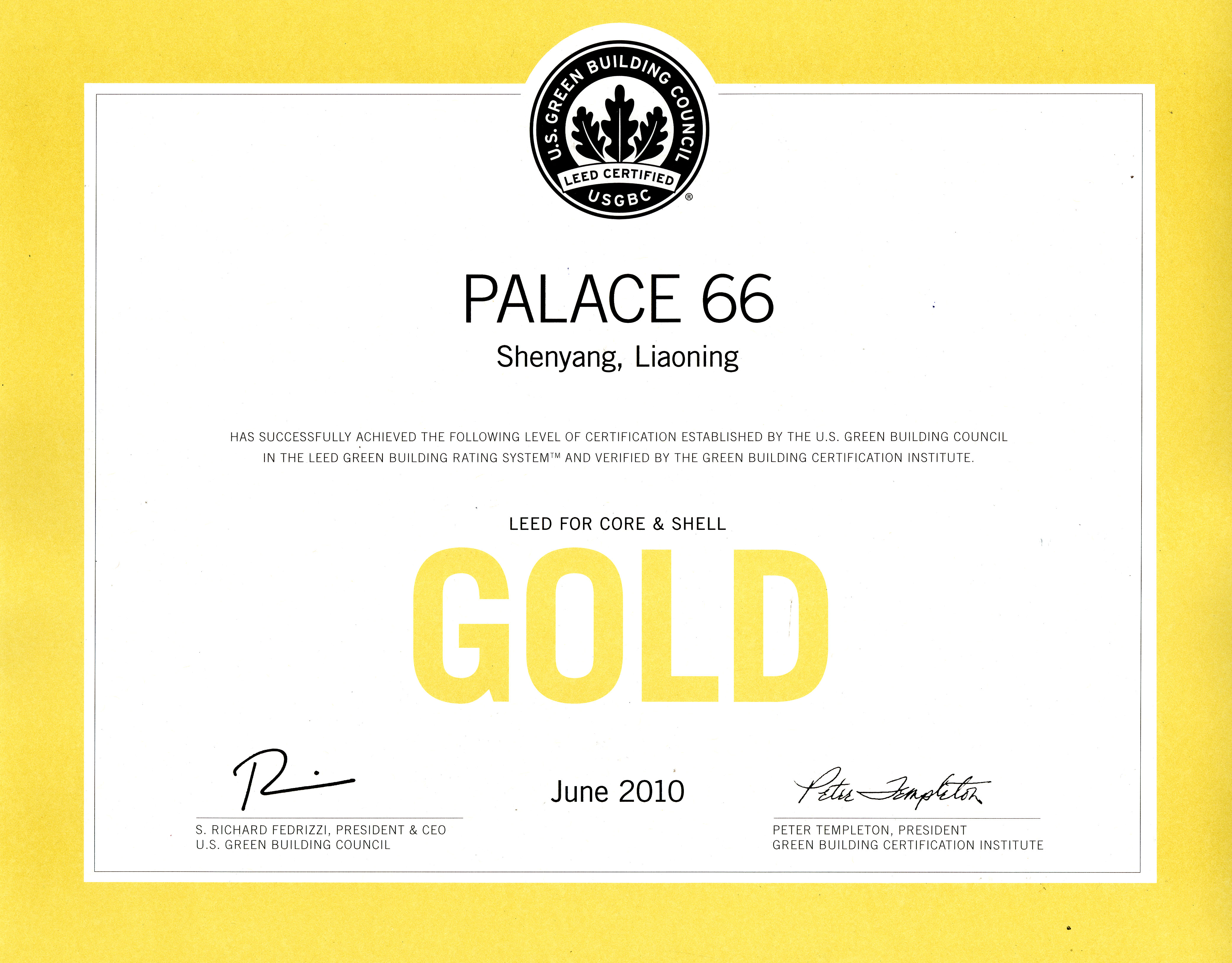 Hang Lung Palace 66 In Shenyang Attains Gold Level Leed Certification