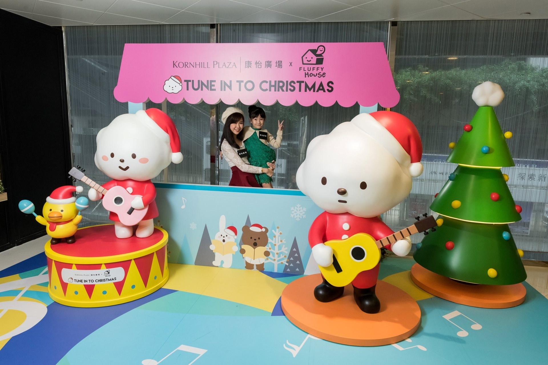 FLUFFY HOUSE Cartoon Characters Visit Kornhill Plaza and </br> The Peak Galleria to Create Christmas Melodies