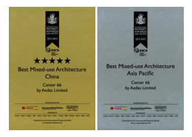 """Best Mixed-use Architecture in Asia Pacific"" and ""Five-star Best Mixed-use Architecture in China"""