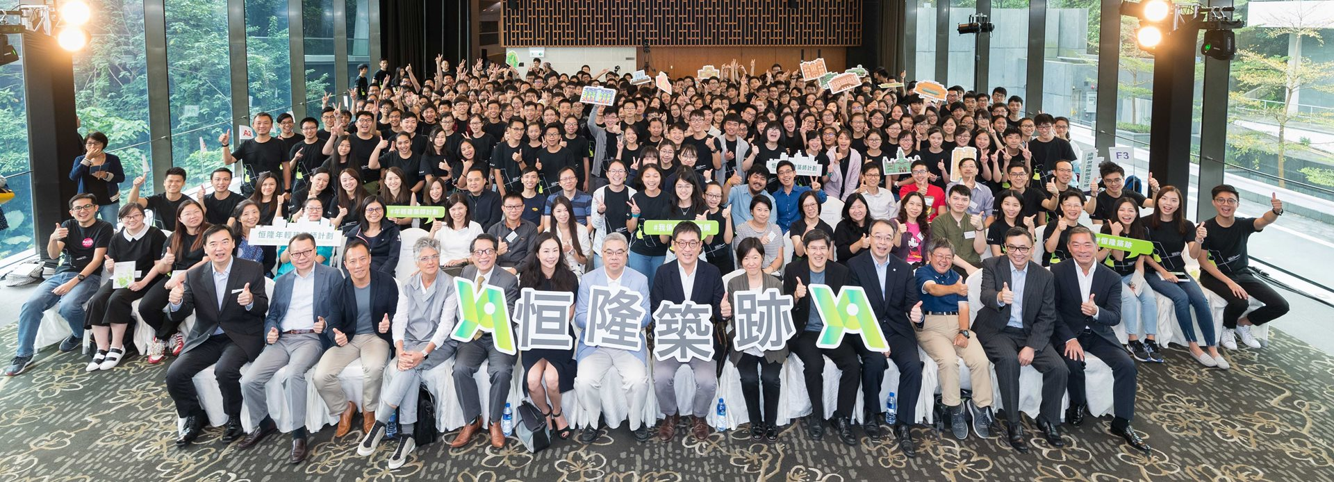 Over 320 Students Join The Hang Lung Young Architects Program