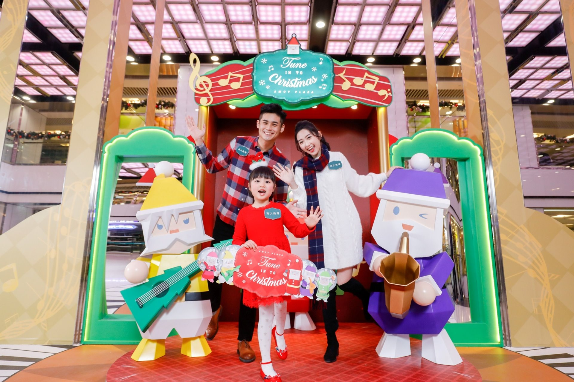 "Christmas Music Village at Amoy Plaza Invites Guests to  ""Tune in to Christmas"""